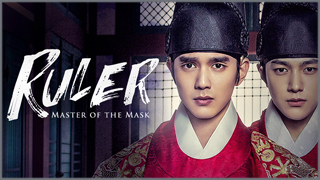 Ruler : Master of the Mask