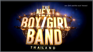 The Next Boy/Girl Band Thailand