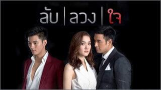 Channel 7 Thailand Drama