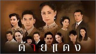 SeeSanTV   Thai TV   TV Thailand   Thai Lakorn   รายการทีวี, ละครไทย